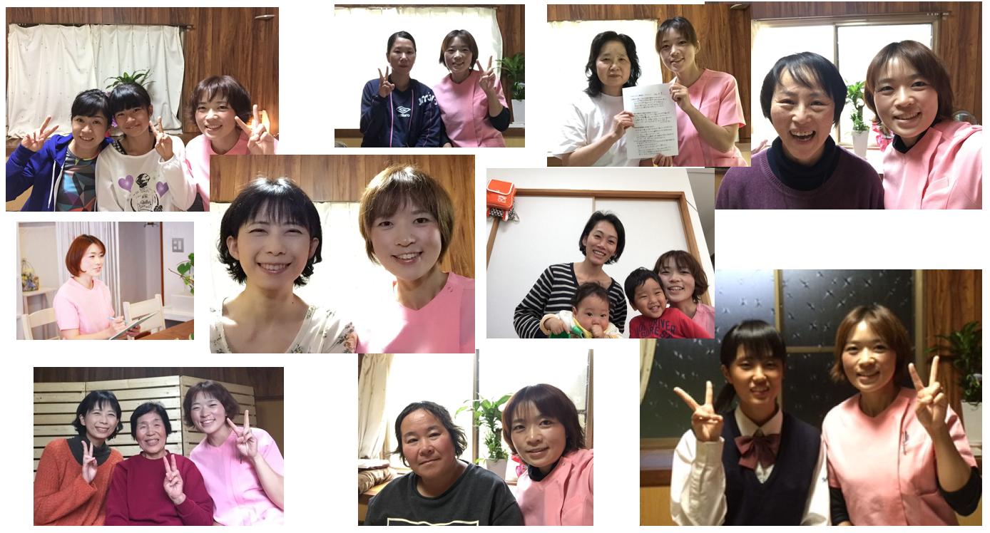 スクリーンショット 2017-05-05 17.12.42